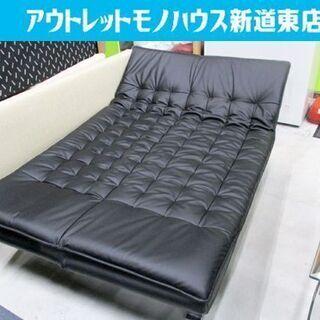 ソファベッド  幅120cm 合皮 ニトリ セミダブル 黒 リク...
