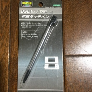 DSLite  DS i 用 伸縮タッチペン