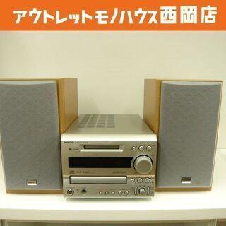 オンキョー CD MD チューナーアンプ スピーカーセット FR...