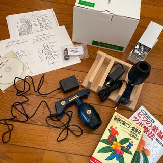 びわの葉温灸器 ユーフォリアQ     一台未使用
