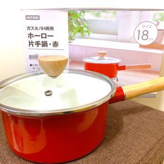 新品未使用 ニトリ ホーロー片手鍋