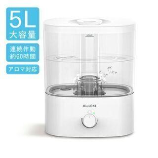 【年末購入!2週間だけ使用の美品】上から給水できる!5L大容量加湿器