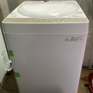 【重】1222-26 4.2kg TOSHIBA 洗濯機 …