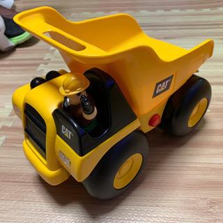 CAT ダンプカー おもちゃ