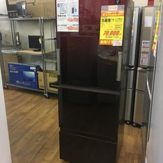 S135★1年保証★3ドア冷蔵庫★SHARP SJ-GW3…