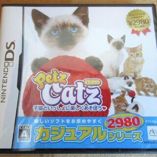 ☆DS/Petz Catz キャッツ◆子猫といっしょに楽しくあそぼう