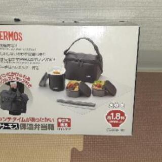 サーモス 保温弁当箱 DBQ-362