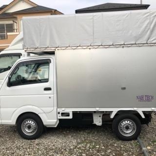 時間制の軽トラック格安ミニセルフ引越しです。90分以内¥5,50...