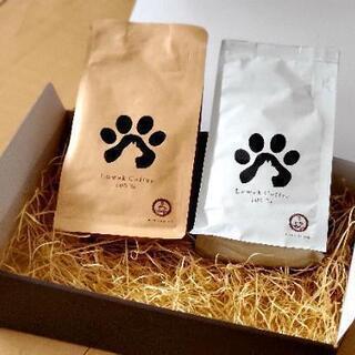 高級コーヒー豆の販売パートナーを募集します!