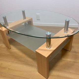 ガラステーブル  センターテーブル ローテーブル  透明ガラステ...