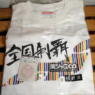 関ジャニ∞ えっ!ホンマ!?ビックリ!!TOUR 2007 Tシャツ