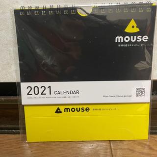 マウスコンピュータ 2021卓上カレンダー