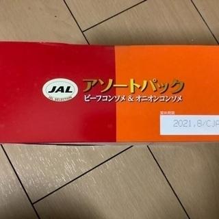 JALスープ アソートパック 40袋