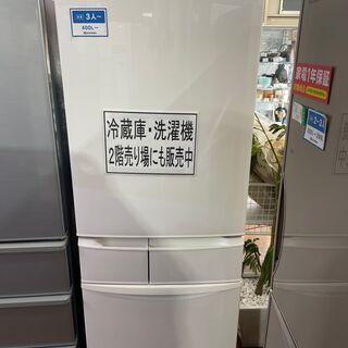 パナソニック 5ドア冷蔵庫 428L 2014年製 NR-…