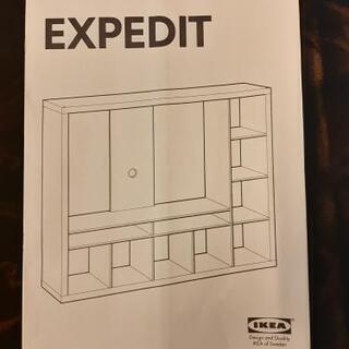 値下げ IKEA イケア テレビボード EXPEDITEシリーズ ブラック - 売ります・あげます
