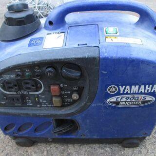 発電機  EF900iS 0.9kVA 防音型 インバータ発電機...