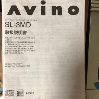 オーディオコンポ 無料 − 神奈川県