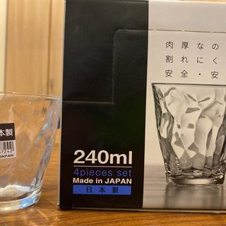 240ml 未使用ガラスコップ
