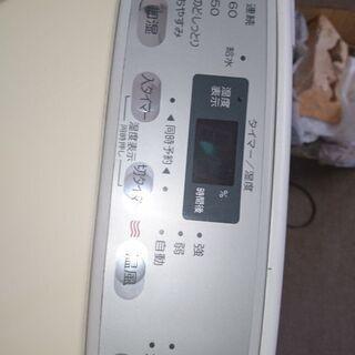 加湿セラミックファンヒーター SANYO 2007年製 - 北広島市