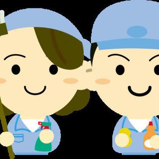 【新着】■交通費支給/制服貸出有■週4日~勤務の清掃スタッフ