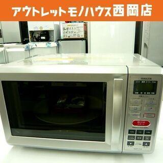 オーブンレンジ 2010年製 ヤマゼン MOR-1216 幅47...