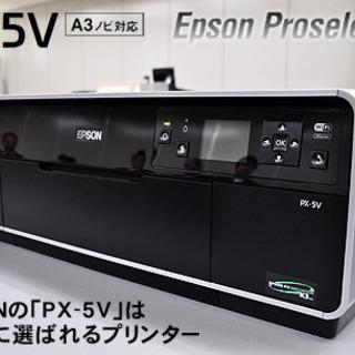【期間限定】エプソンプリンター高価買取 15000円
