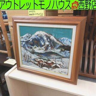 額装 油絵 太田忠 作 F8 山の家 壁掛け 絵画 インテリア ...