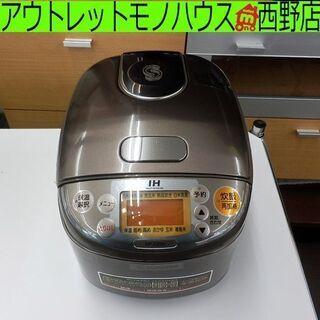 ▶IH炊飯器 3合 2011年製 象印 NP-GE05 IH 炊...