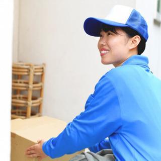 【若手未経験者大活躍】岸和田市・堺市での配送業!!高日給!!平均...