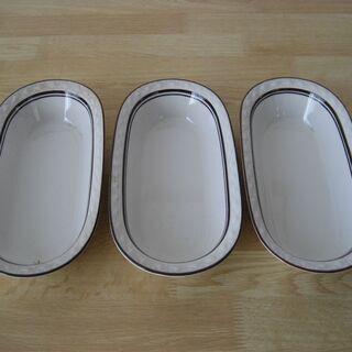皿(3個)