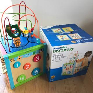お取引決定★知育玩具 室内遊び 木製 ビーズコースター