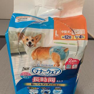 【取引決定】犬用 オムツ