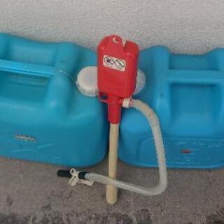 【ネット決済】灯油18L缶2個 ポンプ