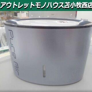 美品 気化式加湿器 RZ-303 ピュアエア エクセレントN イ...