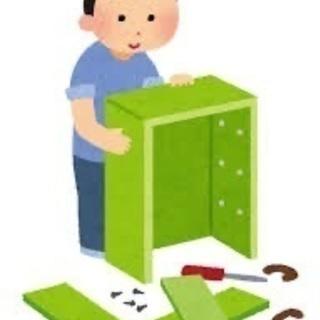 名古屋市で家具の組み立て、移動します。