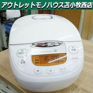 ヤマダ マイコンジャー 炊飯器 2017年製 YEC-M10D1...