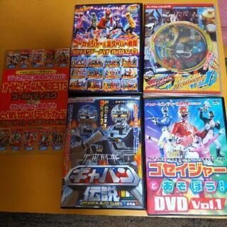 テレビマガジンの付録DVD5枚セット