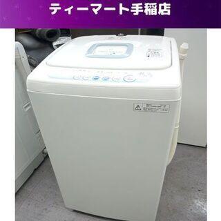 4.2kg 2011年製 洗濯機 東芝 AW-42SJ T…