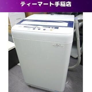 4.5kg 2012年製 洗濯機 パナソニック NA-F4…