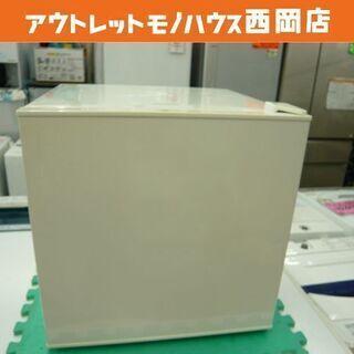 冷蔵庫 50L 1ドア 2015年製 ユーイング  UR-…