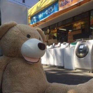 【アーク京都】リサイクルショップ 不用品出張買取処分を行ってます...