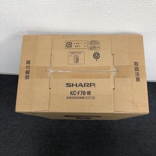 値下❗️新品未使用 SHARP シャープ プラズマクラスター 加湿空気清浄機 KC-F70-W  − 兵庫県