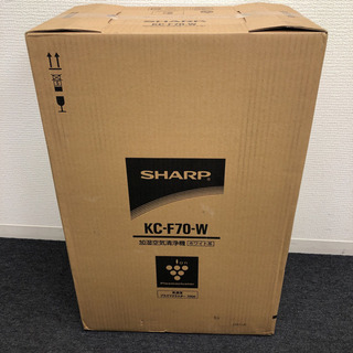 値下❗️新品未使用 SHARP シャープ プラズマクラスター 加湿空気清浄機 KC-F70-W  - 家電