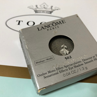 新品未使用 ランコム  LANCOME アイシャドウ 502 最安値