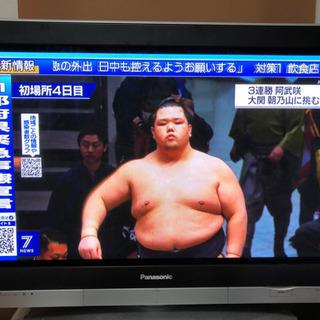 【ネット決済】【最終値下げ】Panasonic 37型テレビ  ...