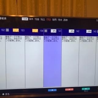 ハイセンス 液晶テレビ 50インチ