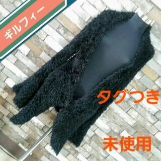 【ネット決済・配送可】黒 ファーカーディガン