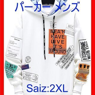 ☆パーカー メンズ 長袖 プルオーバー スウェットシャツ 原宿風...