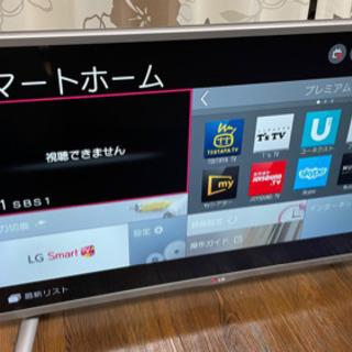 32インチテレビ(値下げ交渉可能です!)