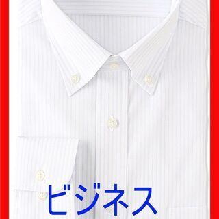 ☆[ヤマキ] 超形態安定加工ビジネスワイシャツ抗菌消臭☆
